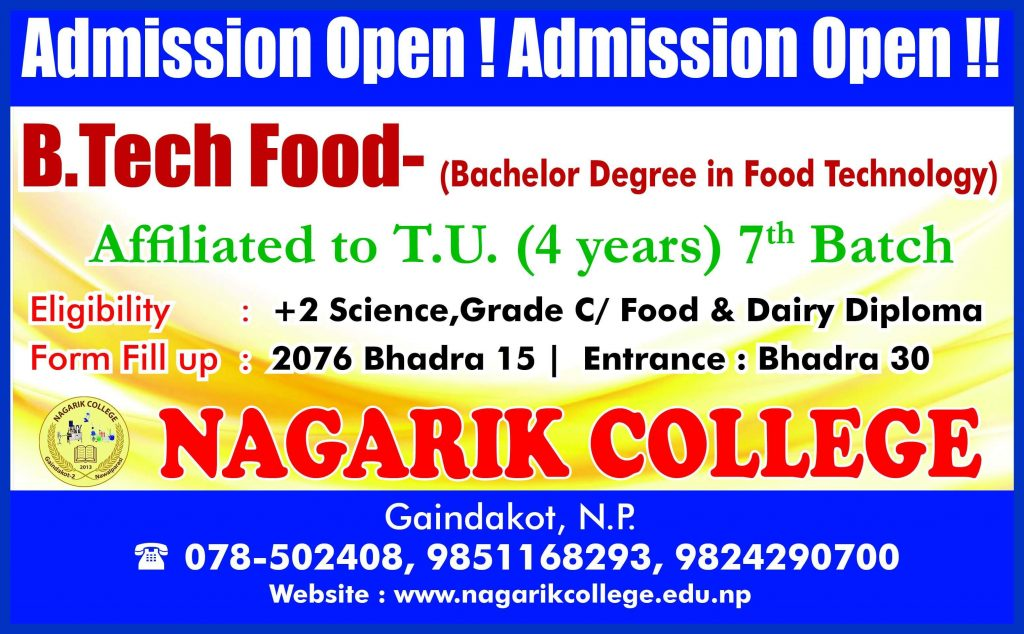 Nagarik College | Gaindakot-2, Nawalpur